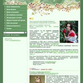 site-img