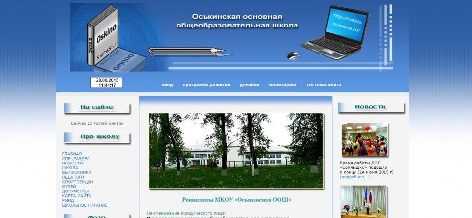 site-example
